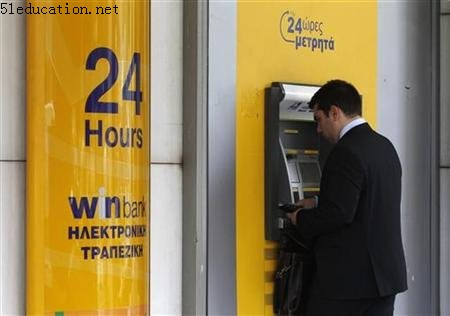 希腊或退出欧元区 民众忙取现囤货