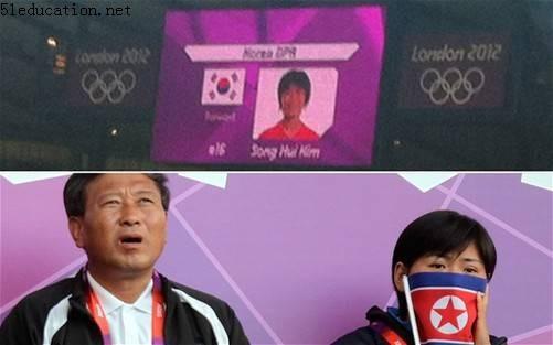 伦敦奥运朝鲜女足错配韩国国旗